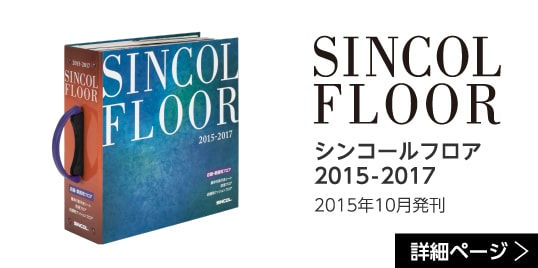 SINCOL FLOOR