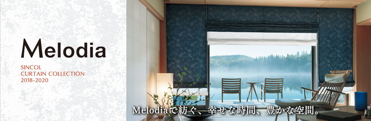 Melodia SINCOL CURTAIN COLLECTION