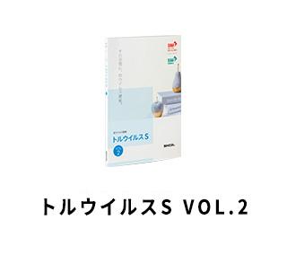 toruvirus21_vol2
